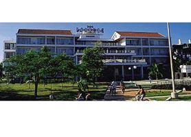 Hotel villa panamericano Havana